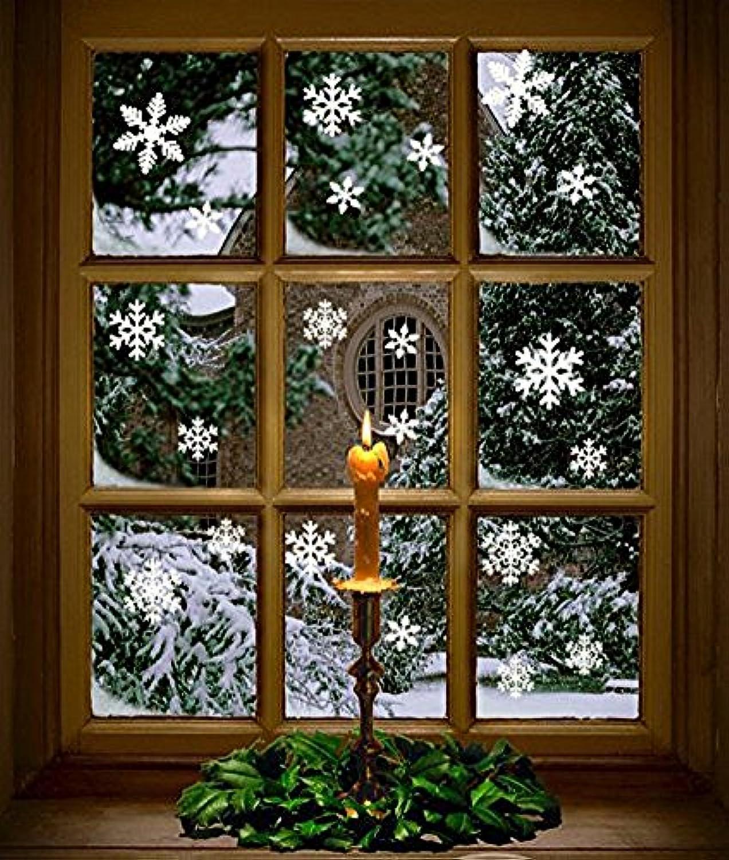 [ムーンボート]Moon Boat 81 pcs White Snowflakes Window Clings Decal Stickers Christmas Decorations Ornaments Party [並行輸入品]