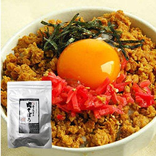 日本一の銘柄鶏 佐賀県有田町の農家の傑作 旨味がたっぷり 『 ありたどりの肉そぼろ 』×3袋