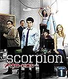 SCORPION/スコーピオン シーズン1<トク選BOX>[DVD]