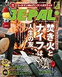 BE-PAL (ビーパル) 2017年 1月号 [雑誌]
