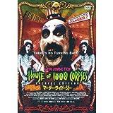 マーダー・ライド・ショー ( レンタル専用盤 ) APD-1062 [DVD]