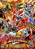 スーパー戦隊シリーズ 騎士竜戦隊リュウソウジャー VOL.7[DSTD-09787][DVD] 製品画像
