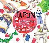 YOSAKOI - 「よさこい鳴子踊り」より