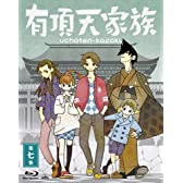 有頂天家族 (The Eccentric Family) 第七巻 (vol.7) (最終巻) [Blu-ray]