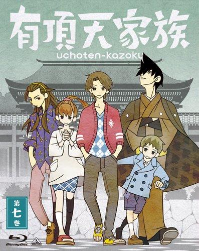 有頂天家族 (The Eccentric Family) 第七巻 (vol.7) (最終巻) [Blu-ray]の詳細を見る