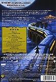 ポーラー・エクスプレス 特別版 [DVD] 画像