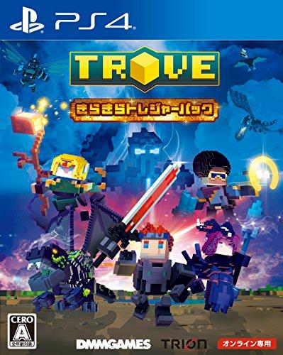 Trove -きらきらトレジャーパック- - PS4