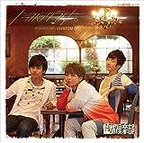 パーフェクトワールド / GEEKDOM EP(初回限定盤C/怪獣倶楽部 ver.)