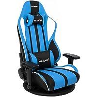 AKRacing ゲーミング座椅子 極坐(ぎょくざ)V2 青色 Gyokuza V2 Blue AKR-GYOKUZA…
