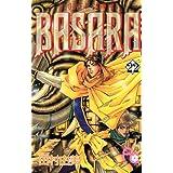 BASARA(22) (フラワーコミックス)