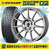 スタッドレス 18インチ ボルボ V70用 225/45R18 ダンロップ ウインターマックス WM02 テクマグ タイプ211R タイヤホイール4本セット 輸入車