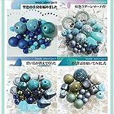 ビーズ アソート パック 4シリーズ『Earth Blue Set』(039・001・002・004)モダンビーズ【ビーズ/パーツ/かわいい/クラフト/ハンドメイド/初心者】