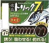 Marufuji(マルフジ) P-570 改良トリック7 夜光 3.5号