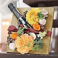 フラワーアレンジ×ワイン Monange -モナンジュ- 04ボッテガ プロセッコ 【オリジナルギフト工房 HappySmile】 (ゴールド×オレンジ)