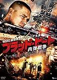 ブラッド・ヒート 肉弾戦争[DVD]