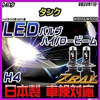 トヨタ タンク M900A/M110A 平成28年11月- 【LED ホワイトバルブ】 日本製 3年保証 車検対応 led LEDライト