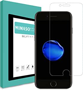 Nimaso iPhone 8 / 7 用 強化ガラス液晶保護フィルム 【日本製素材旭硝子製】3D Touch対応/業界最高硬度9H/高透過率 ( iPhone8 / iPhone7 , 1枚セット )