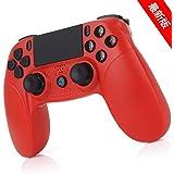 PS4 コントローラー 無線 タイプ ワイヤレス ゲームパッド 振動Dualshock4 重力感応 6軸機能 Bluetooth接続 タッチパッド イヤホンジャック 充電ケーブル 付き PlayStation4 / PS4 Pro/Slimに対応