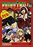 DVD付き FAIRY TAIL(59)特装版 (講談社キャラクターズライツ)