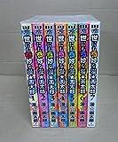 世にも奇妙な漫★画太郎 コミック 全7巻完結セット (ヤングジャンプコミックス)