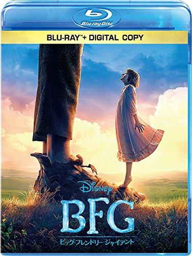 BFG:ビッグ・フレンドリー・ジャイアント ブルーレイ[Blu-ray/ブルーレイ]