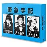 怪盗 山猫(Blu-ray BOX)