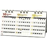 2022年 DAY STATION/3ヶ月横(卓上・エコタイプ) スケジュールカレンダー 1000120199 vol.155