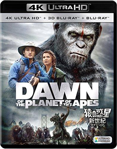 猿の惑星:新世紀(ライジング)(3枚組)[4K ULTRA HD + 3D + Blu-ray]