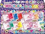 キラデコアート ぷにジェル 別売りジェルDXセット