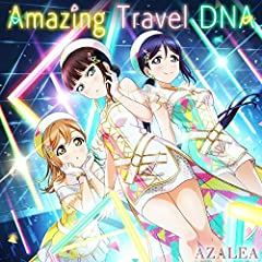 AZALEA「Amazing Travel DNA」のジャケット画像