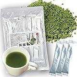 べにふうき茶 粉末 スティック (1g×50包) 粉末茶