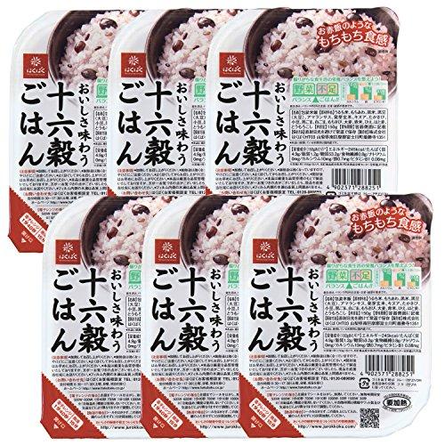 はくばく おいしさ味わう 十六穀ごはん 無菌パック 6食