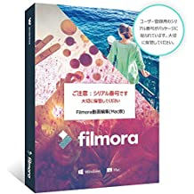 Wondershare Filmora (Mac版) 永久ライセンス 動画編集 ビデオ編集 DVD作成ソフト 写真編集 MP4変換 PIP機能付 YouTubeやFacebook公開可|ワンダーシェアー
