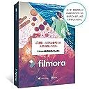 Wondershare Filmora (Mac版) 永久ライセンス 動画編集 ビデオ編集 DVD作成ソフト 写真編集 MP4変換 PIP機能付 YouTubeやFacebook公開可 ワンダーシェアー
