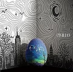 CIVILIAN「I'M HOME」の歌詞を収録したCDジャケット画像