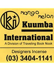 KUUMBA/クンバ『incense』(MANGO MELON) (Regular size)