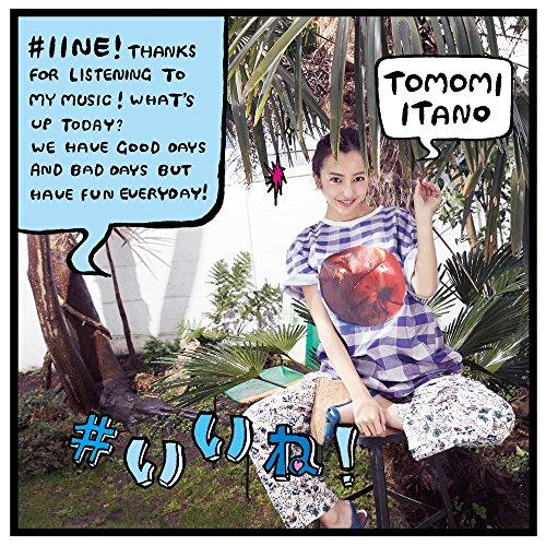 【早期購入特典あり】9thシングル「#いいね! 」初回限定盤TYP・・・