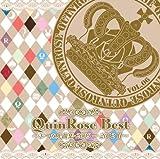 [CD]QuinRose Best ~ボーカル曲集・2009-2012 II