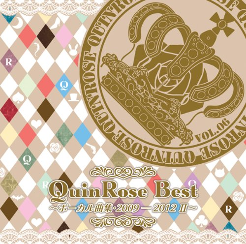 [CD]QuinRose Best ~ボーカル曲集・2009-2012 II