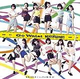 眼鏡の男の子/ニッポンノD・N・A! /Go Waist (初回生産限定盤C) (DVD付) (特典なし)