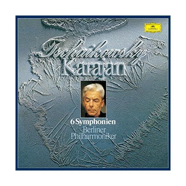 チャイコフスキー:交響曲全集の商品画像