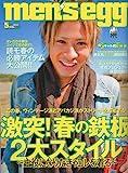 men's egg (メンズエッグ) 2010年 05月号 [雑誌]