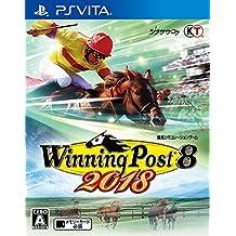 Winning Post 8 2018 - PSVita