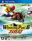 Winning Post 8 2018 [PS Vita] 製品画像