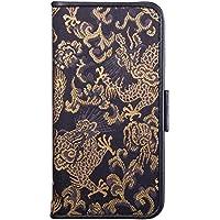 (ダーツ アクセサリ) CAMEO(カメオ) BOOKTYPE CASE(ブックタイプケース) iPhone6/6S  F,金龍 F,金龍