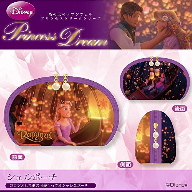 余暇カバー私たちの[ディズニー]  プリンセスドリームシリーズ/シェルポーチ [Rapunzel -ラプンツェル-]