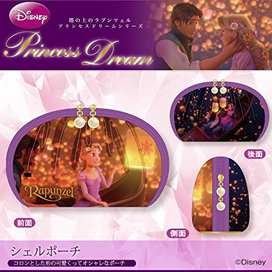 くすぐったい許可最少[ディズニー]  プリンセスドリームシリーズ/シェルポーチ [Rapunzel -ラプンツェル-]