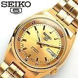[セイコー]SEIKO セイコー5 逆輸入 日本製 自動巻き メンズ 腕時計 SNK574J1 ゴールド メタルベルト 電池交換不要 [並行輸入品]