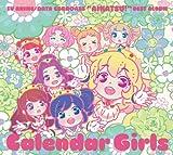 TVアニメ/データカードダス『アイカツ!』ベストアルバム「Calendar Girls」