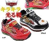 【光る靴】【ディズニー】【ディズニー カーズ】 Disney cars ディズニー 靴 ディズニー 男の子 ピカピカ光る靴 靴 ライトニング・マックイーン マジック スリッポン キッズスニーカー 子供靴 サイドがキラキラ光る靴! LED光る 7223 カーズ 靴 (17cm, ブラック)